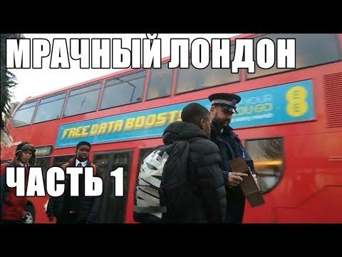 Видео Букмекерские конторы в украине с бонусом украсьте вашу страницу