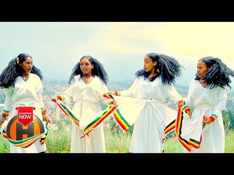 Zekarias Habte – Addis Sew | አዲስ ሰው – New Ethiopian Music 2019 (Official Video)