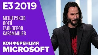 E3 2019 📢 Microsoft/Xbox Briefing: Cyberpunk 2077, Dying Light 2, Star Wars: Jedi Fallen Order...