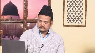 Tajweed-ul-Quran | Class-73