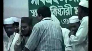 Zikir With Bangla Ghazal - Zakir Monjil (Part 1/2)