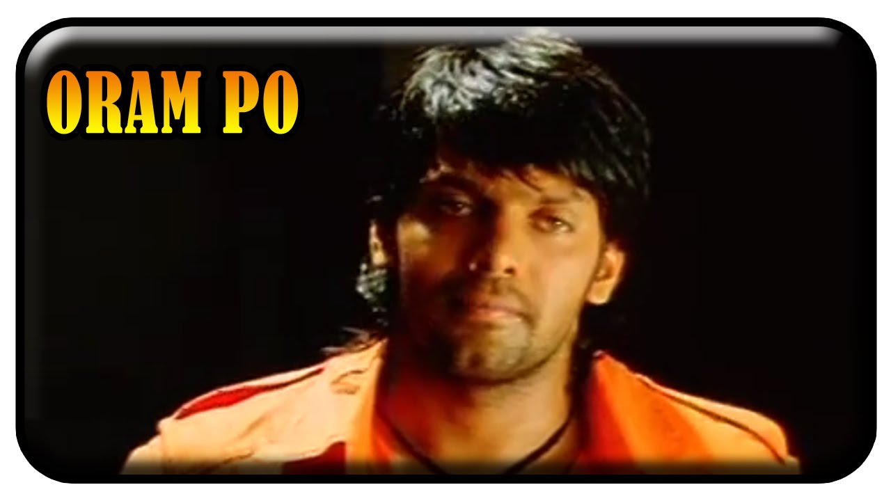 Oram Po Tamil Mp3 Songs Download