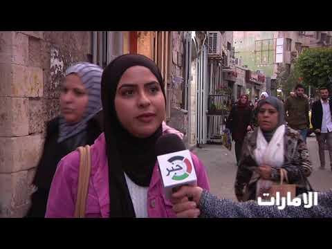 سؤال في رام الله.. ما هي الدولة العربية التي تُحبها؟!