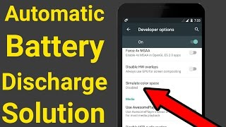 Automatic Mobile Battery Discharge Problem Solution Tricks & Tips in hindi
