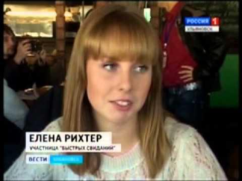девушки из ульяновска знакомства для секса