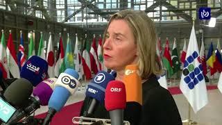 الرئيس الإيراني يشكك في شرعية مطالب واشنطن للتوصل إلى اتفاق نووي جديد - (25-4-2018)