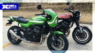 Kawasaki Z900RS CAFEとSTDの違い|丸山浩の速攻バイクインプレ