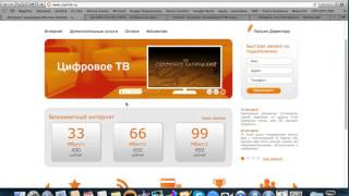 Смотреть видео провайдеры москвы