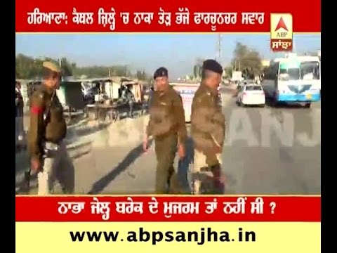 Kaithal:  Accused of Nabha jail break escaped to Haryana ?