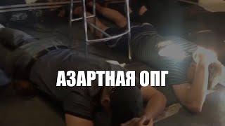В Калининградской области ликвидировали сеть нелегальных казино