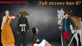 Tub ntxoov kav the hmong shaman warrior ntu 87- Soob lwm txoj kev phem