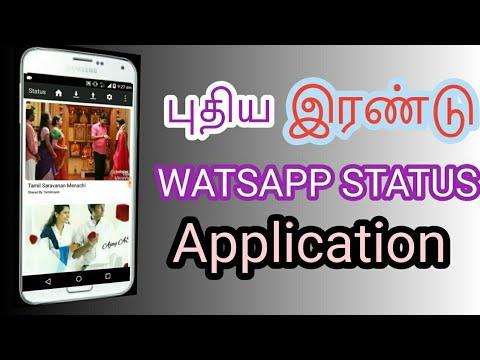 Which Is Best Watsapp Status App In Tamil