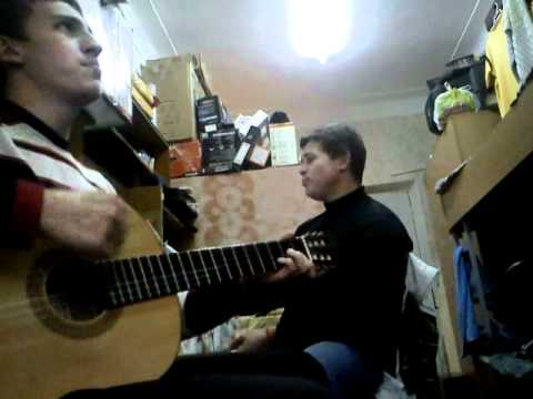 Как играть на гитаре ты не пришла и хуй с тобой