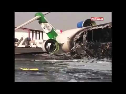 Saudi led planes bomb Yemen airport