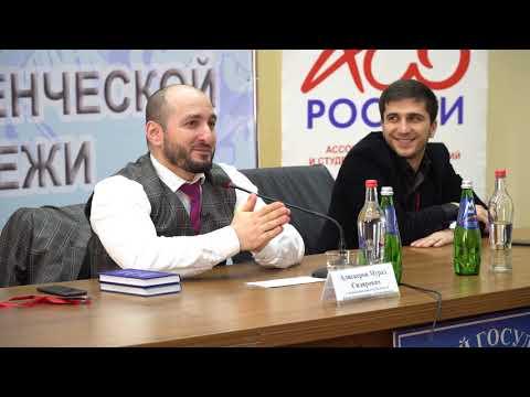Кадровая политика Мурад Алискеров