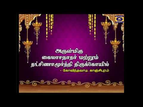 PROMO | தமிழ்ப் புத்தாண்டு  சிறப்பு நிகழ்ச்சி: ஆலய தரிசனம்