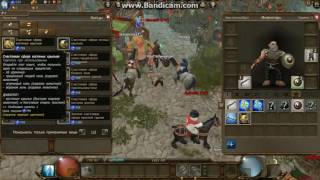 Drakensang online: Выбиваем костяные крылья за иноманты