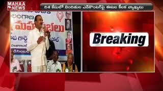 Telangana Minister Eetela Rajendra Sensational Comments On Disha Case