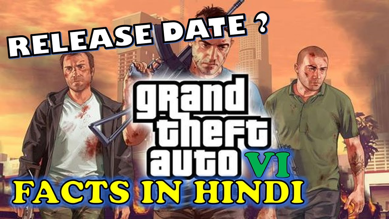 GTA 6 kab release hoga ? | gta 6 FACTS in hindi | lazy assassin | TECHNO GAMERZ | AT ENTERTAINMENT