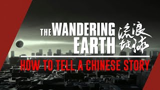 The Wandering Earth: How to Tell a Chinese Story | Video Essay Thumb