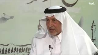 لقاء خالد الفيصل عن إيران والحج