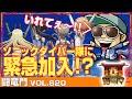 【スカイガールズ】チェリ男 闘竜門 vol.620 《メトログラッチェ尼崎スロット専門店…