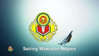 Lagu Rasmi Jabatan Pendidikan Negeri Kedah