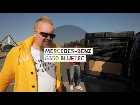 Mercedes Benz G350 BlueTEC Gelandewagen Большой тест драйв видеоверсия Big Test Drive