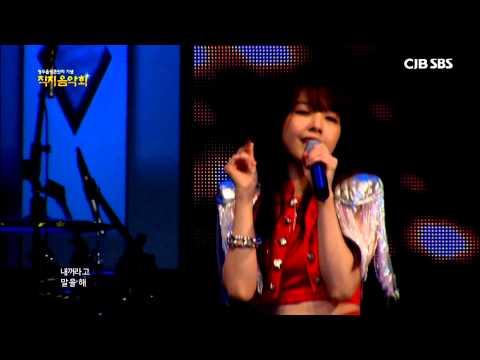 [130918] GIRL'S DAY (걸스데이) - FEMALE PRESIDENT (여자대통령) + Expectation (기대해) @ CJB Cheongju Concert
