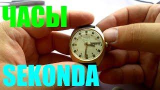 Часы SEKONDA Позолоченные Au20 Made in USSR