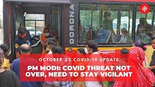 Covid-19 Updates: PM Modi: Covid Threat Not Over, Need To Stay Vigilant