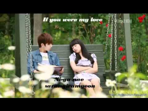 BIG OST-suzy & shin won hoo-Noel if you love  lyrics