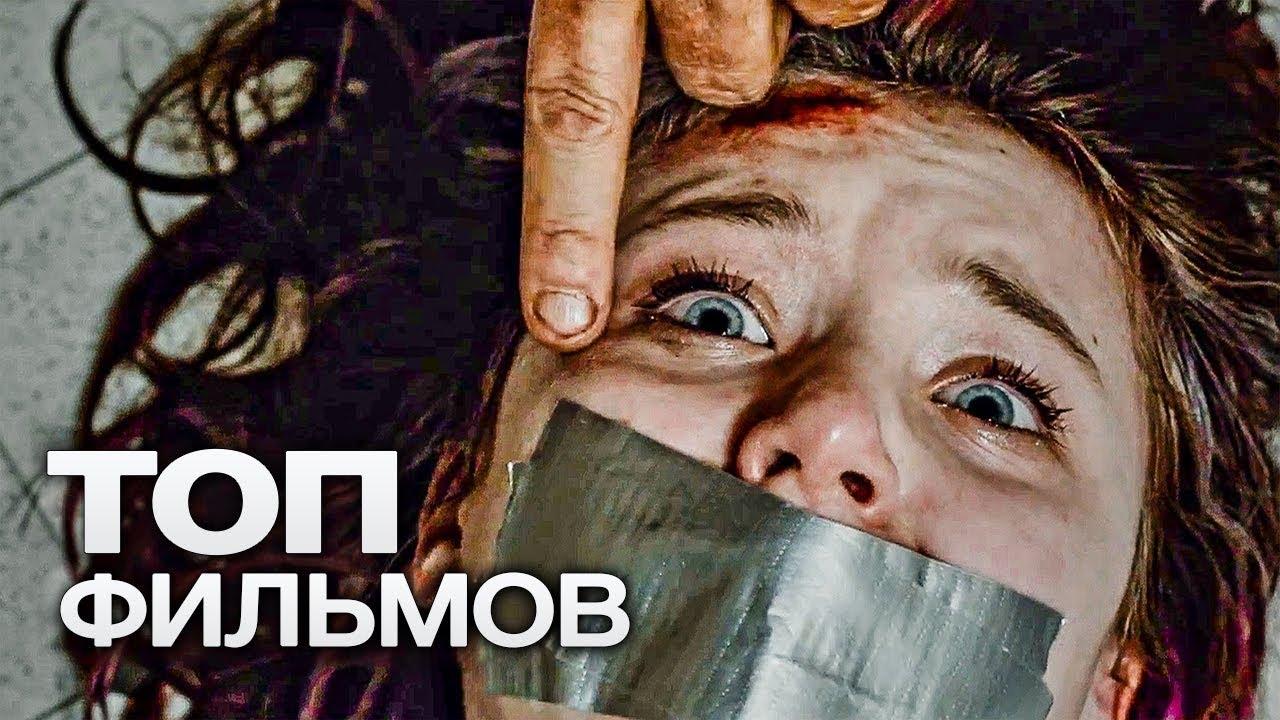 svyazannie-zhenshini-filmi-trahnut-parnya