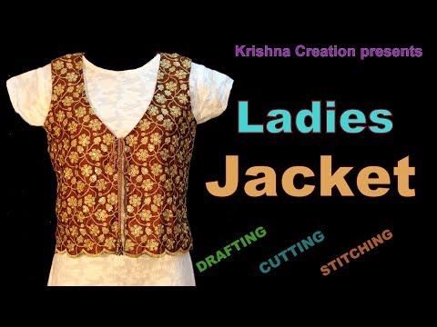 Ladies Jacket Ladies Ethnic Jacket Jacket For Kurti Full
