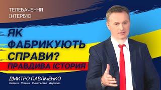 ТВ СТБ Адвокат Кушнеренко Н.В. Дело И.Завадского сфабрикованно