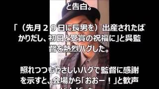 チャンネル登録お願いします。 → 【感動】いつ恋 月9 高良健吾が女監督...