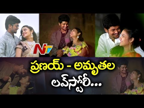 Amrutha Varshini Reveals Unknown Facts about their Love | Amrutha and Pranay Love Story | NTV