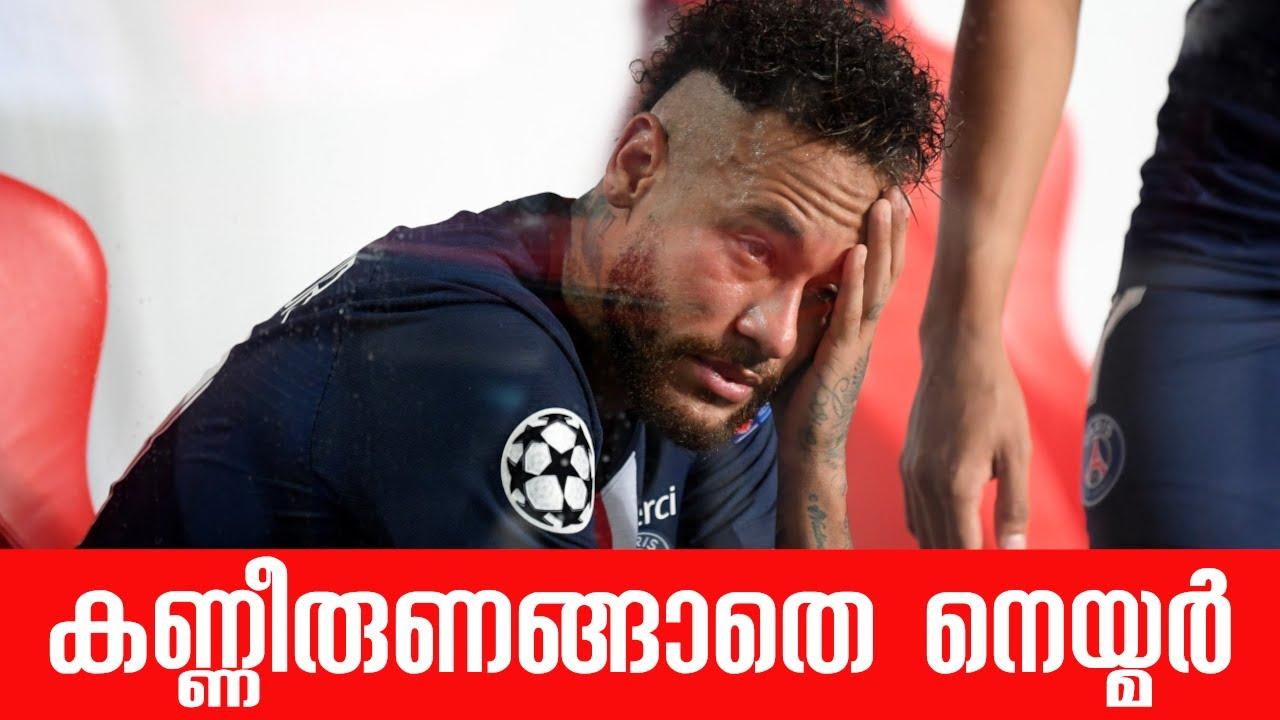 Neymar left in tears after PSG suffer Champions League final ...