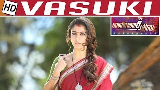 Nayanthara's Vasuki is a Brilliant Movie | Vasuki Tamil Movie Review | Vannathirai