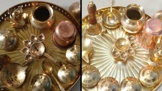 तांबा - पितळे चे भांडे झटपट कसे चमकवाल?How to Clean Brass Vessels at Home