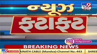 Top News Updates Of Gujarat 19-04-2021 TV9News