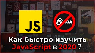 Frontreview #15 Как учить JavaScript в 2019?