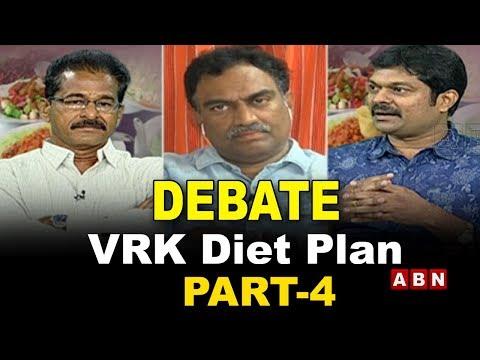 ABN Debate On VRK Diet Plan    Veeramachaneni RamaKrishna    Part 4