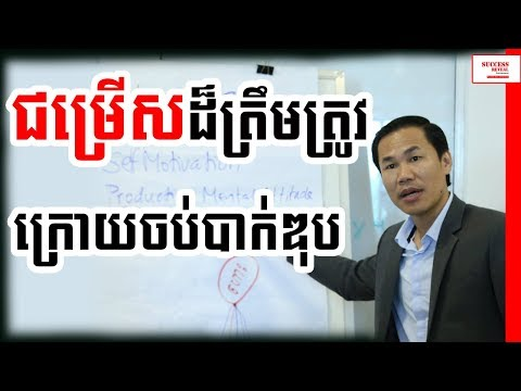 Khim Sokheng - The right Choice after Bacc 2  | Success Reveal