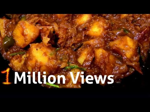 Potato Curry (1) For Chapathi & Rice Kerala Style With English Subtitles