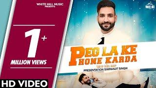 Peg La Ke Phone Karda (Full Song) | Mani Singh | White Hill Music | New Punjabi Songs 2018