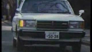 1980 MAZDA LUCE Ad