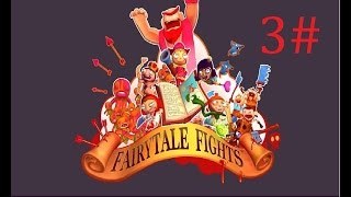 FairyTale Fights PS3 (Blind Let