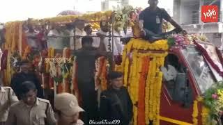 Chaitanya Ratham Full Song in JrNTR Version | NTR |YoungTigerNTR |#JrNTRsongs