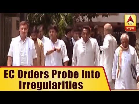 EC Orders Probe Into Irregularities In MP Electoral Lists   ABP News
